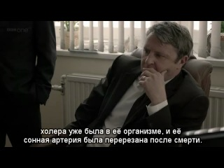 Ферма тел 1 сезон 4 серия