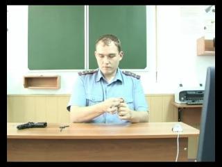 5 Порядок полной разборки и сборки пистолета Макарова.