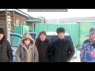 «В Челябинске» под музыку Урманшин Фаруаз - Ак ямгырзар. Picrolla