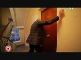 Серж Горелый - Общение в подъезде