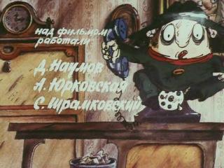 Следствие ведут Колобки (1986-1987) мультфильм