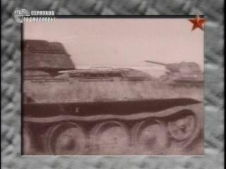 Танки Т34 и ИС-2