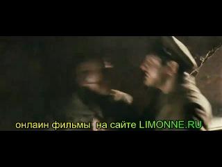 Крепость 2010 онлаин фильмы