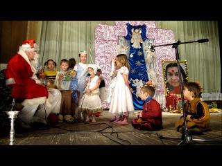Зима, зима, зимонька - читает Бхаванька :) Новогодний сахадж - концерт в Украинке. 1 января 2012 год