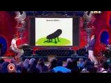 Comedy Club: Павел Воля -