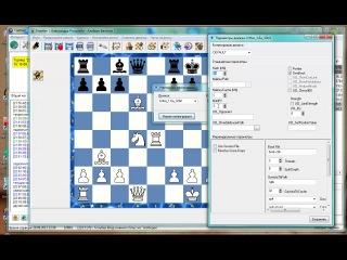 Анализ шахматных партий в клиенте FrontChess