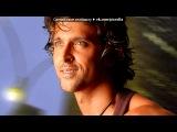 «Индийский принц» под музыку Кристина Орбакайте - -  Ты на свете есть. Pi