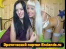 Модельные кисы в скайпе.вирт скайп стриптиз эротика No поррно бесплатно вебка вебкамера рунетки
