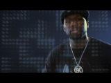 50 Cent - Off And On + версия без цензуры(18+)