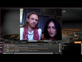 2013 06 03 Вебинар для мужчин и женщин с Омом и Танит