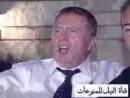 пьяный Жириновский обсирает Америку, Буша. не надо шутить с войной.