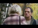 Жил-был дед (2008) 2 серия ФИНАЛ