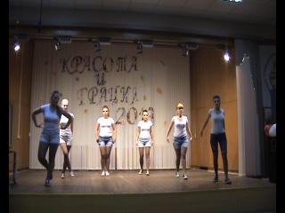 РИТМИЧЕСКАЯ ГИМНАСТИКА - 2013