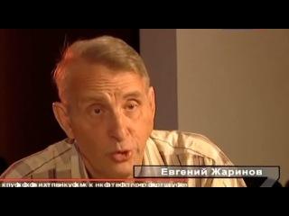 Семь смертных грехов 1ч док фильм РОССИЯ1