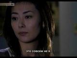История Любви / Love Story серия 09/11