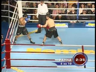 Марат Мазимбаев Жильберто Кеб Баас Marat Mazimbaev vs Gilberto Keb Baas