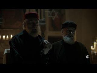 Инквизиция/Inquisitio (Франция) (1 сезон, 3 серия)
