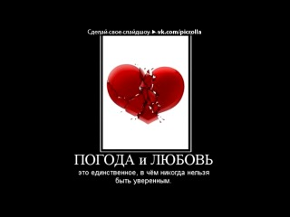 «слайд» под музыку Франк Дюваль -  Звуки природы  (релакс). Picrolla