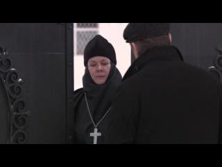 Случайный свидетель (серии 7 из 8) (2011)