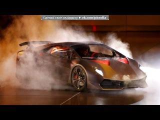 «supercars» под музыку Равшан прикол - Ха-Ха ржачная тема))))). Picrolla