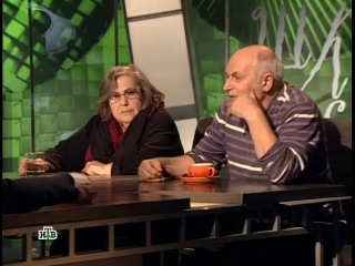 Школа Злословия - Генриетта Яновская и Кама Гинкас
