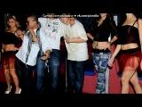 My Clubs Life под музыку Н.П.Герик Горилла -