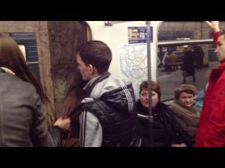 Девушки бычат в метро и получают по заслугам