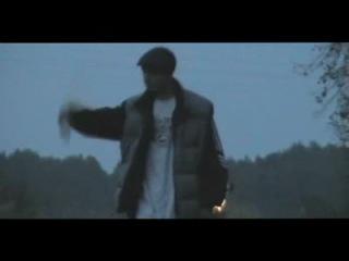 MC Bandit feat. Sol - Пацаны