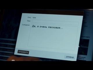 Чужой район (HD-720.ucoz.Ru) 8 серия