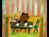 Winnie the < Fucking> Pooh