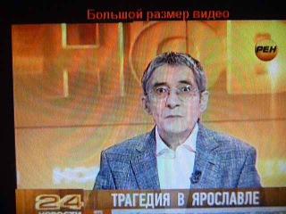 Жириновский про трагедию в Ярославле