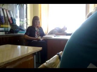 Пара по физике..)) Лизуня )*