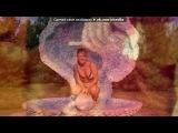 «ми» под музыку Посвящается моей любимой и старшей сестре Наташе,люблю тебя зай))))))))) - Мы как две половинки одной весёлой,красивой картинки!..........Хааааааа, это точно про нас с тобой...........только послушай!!!!!!!!)))))))))))))))))))))))). Picrolla