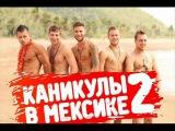 Андрей Артемьев Ко Дну (Ilya Flame &amp DJ V1t Remix)