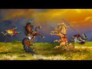 Православный мультфильм - Пересвет и Ослябя