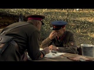 Заяц, жаренный по-берлински 6 серия (2011)