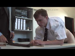 реальная порка парней - порка в офисе 1