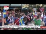 Скандал на Евровидение 2013