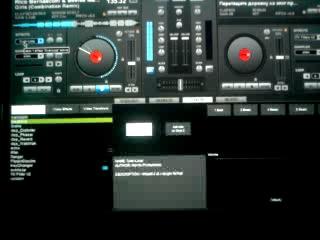 ето как я делал трек что у меня на стенке! но тут не сильно получилось!)