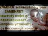 «ФотоМагия» под музыку дневник нераждённого ребёнка - капец... до слёз.(( послушайте... и никогда не делайте аборт.... Picrolla