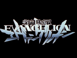 Neon Genesis Evangelion / Евангелион нового поколения 9 серия [озвучка MC Entertaiment]