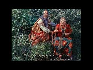 Марфуша (отрывки из фильма-сказки