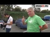 Финал Чемпионата России по Дрэг рейсингу в Краснодаре