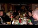 «16.11.2011***Корпоративчик***» под музыку Хиты 80-90-х--Ace of Bace _Dv'J_JoN - Beautiful Life .