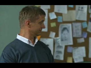 Криминальная полиция / Настоящие МУСора (Товарищи полицейские) [2 серия] (2011) SATRip