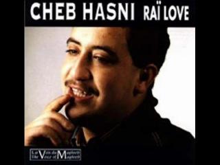 Cheb Hasni - Matsalounich Ila Bkit Aliha - ALGERIAN MUSIC