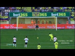 Вильярреал 4-1 Валенсия
