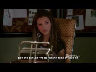 В Стиле Джейн | Jane By Design 1 сезон 8 серия RUS SUB