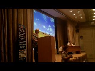 Открытие юбилейной конференции Коллегиальные чтения-2013