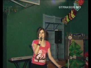 "Nataliya Kravchenko - Три белых коня (Gymnasium №3 Ансамбль ""Надежда"" FRESH MIX 2012)"